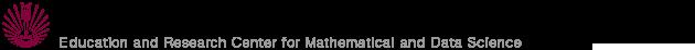 九州大学 数理・データサイエンス教育研究センター